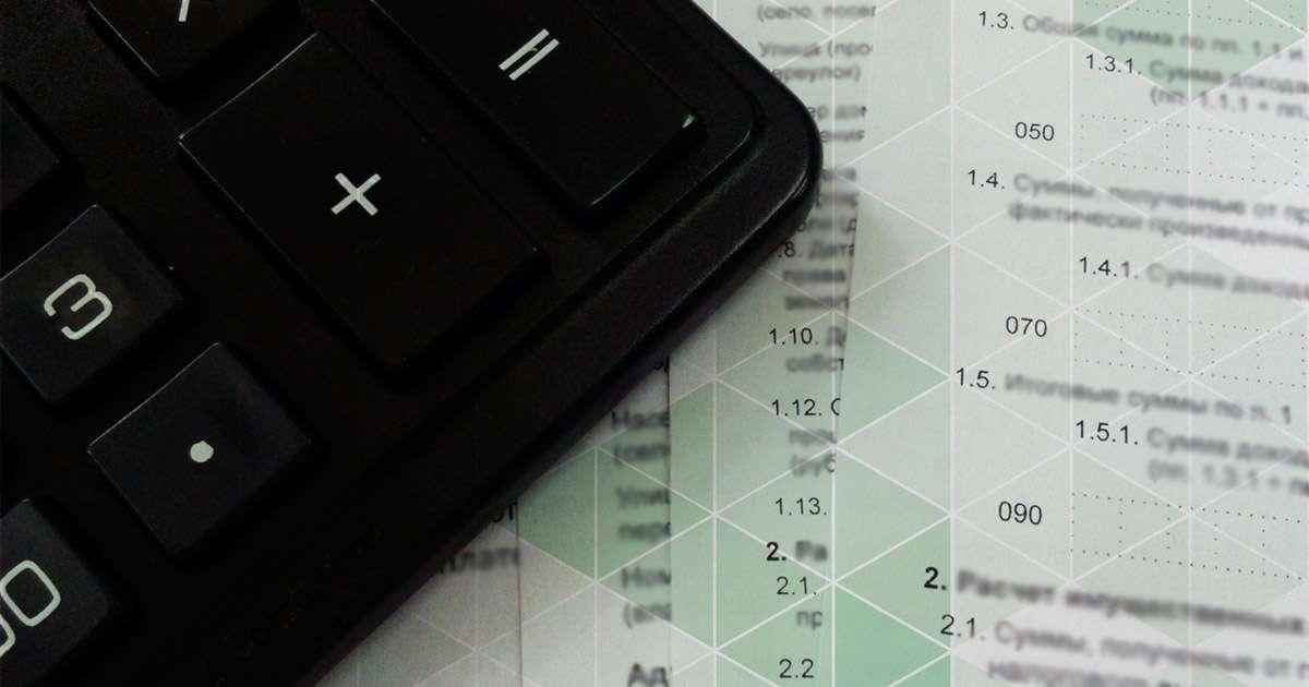 CRC: o que é e o que tem a ver com a sua contabilidade